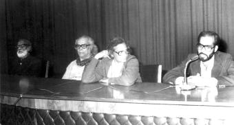 1982 KOLKATA EXHIBITION