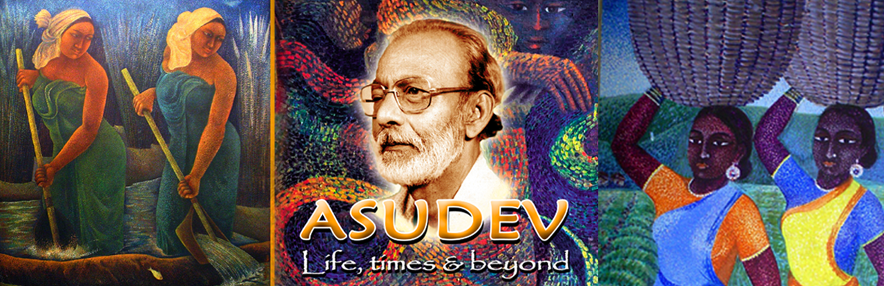 ART OF ASUDEV
